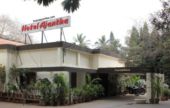 Hotel Ajantha Surroundings