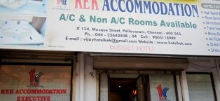 Hotels near Airport Chennai