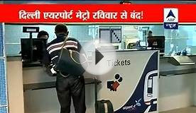 Delhi Airport Metro to close from Sunday ‎