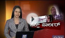SUVARNA NEWS - SEX RACKET IN MASSAGE PARLOUR - STING OPERATION